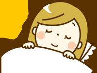 女の子が眠っているイラスト